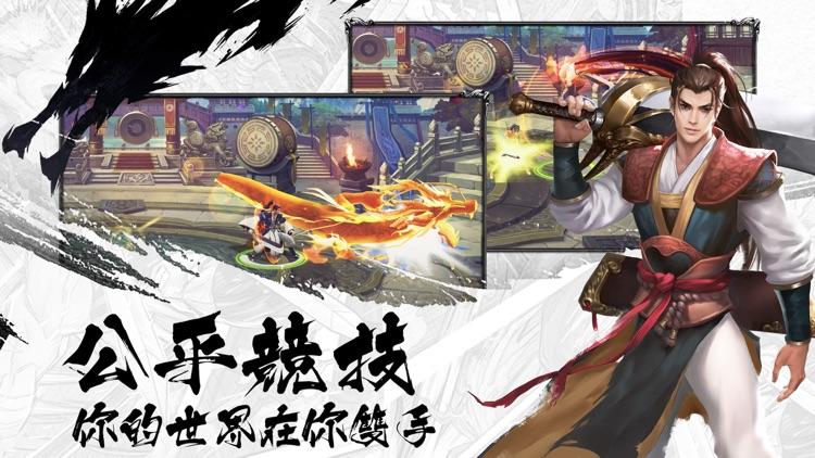 熱血江湖:亂舞豪俠 screenshot-3