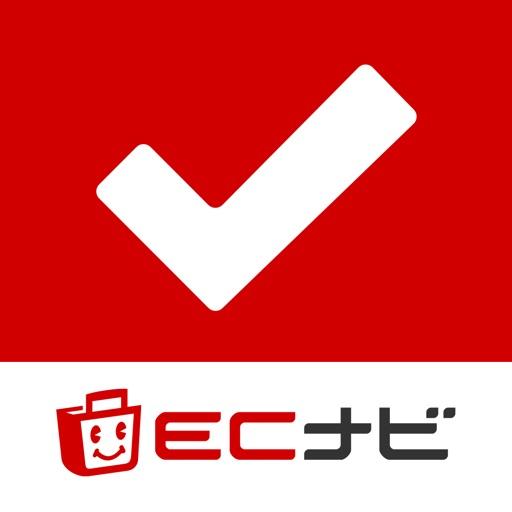 ECナビ アンケート - ポイントを貯めてお小遣い稼ぎ