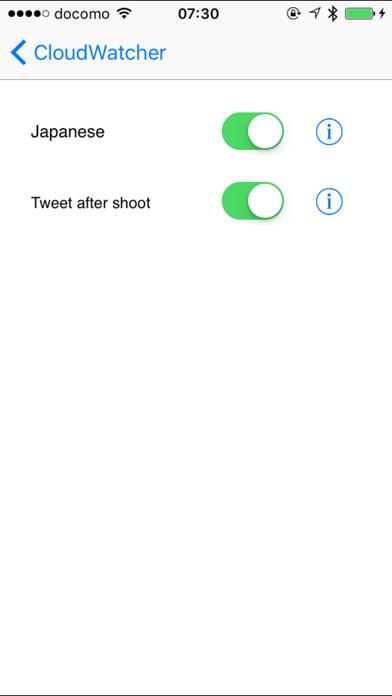 CloudWatcher Screenshots