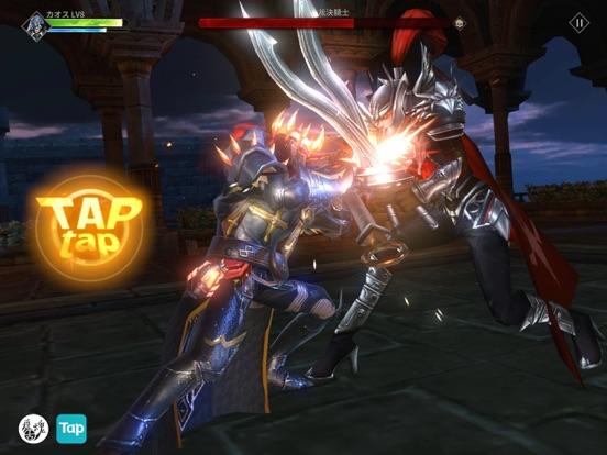 Blade of God - 3Dハードコアアクションのおすすめ画像4