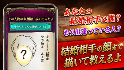 【噂の路上占い師】津田沼駅の坂井さんの占いのおすすめ画像4