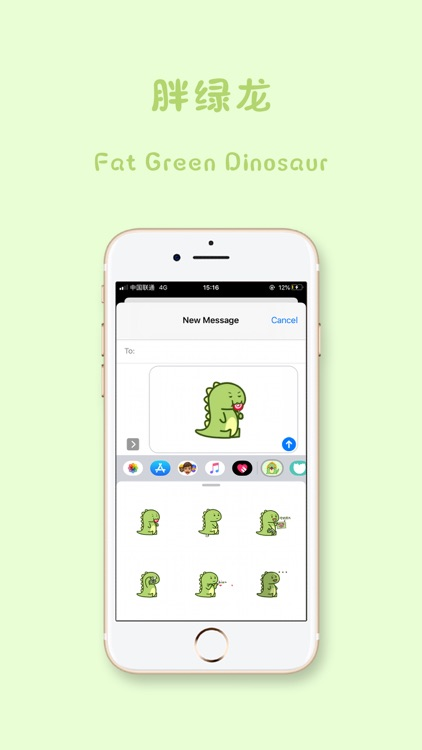 胖绿龙-Fat Green Dinosaur