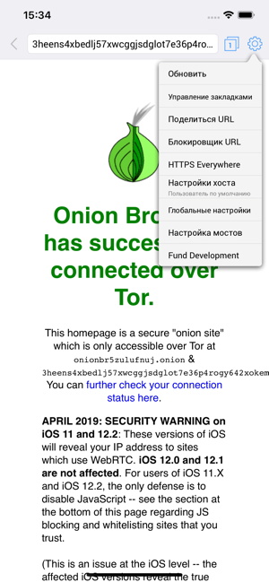 tor browser for iphone 4 гидра