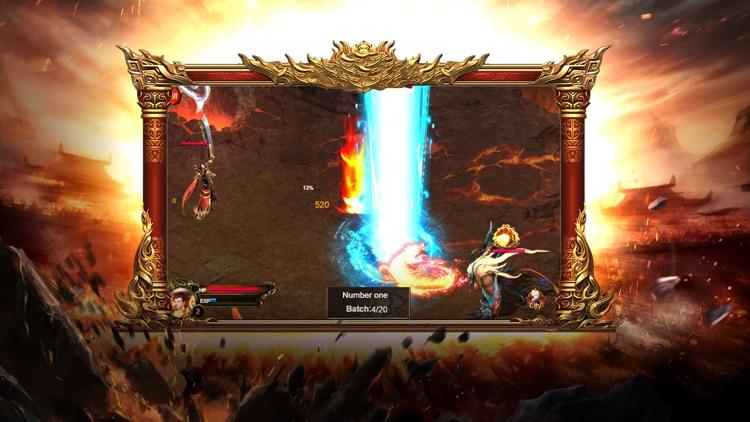 霸刀传世-单机变态版 screenshot-5