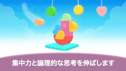 Puzzle Play: ブロック積みのおすすめ画像3