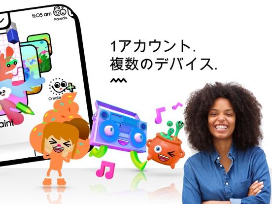 Boop Kids - スマート育児&子ども向けゲームのおすすめ画像2