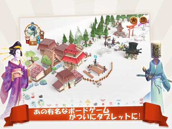 Tokaido: 楽しい日本発の新戦略ボードゲームのおすすめ画像1