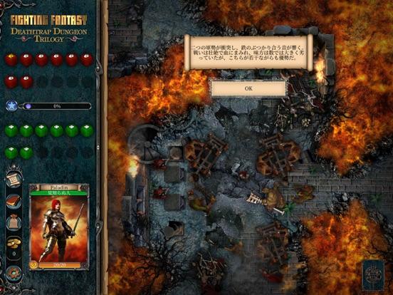 Deathtrap Dungeon Trilogyのおすすめ画像3