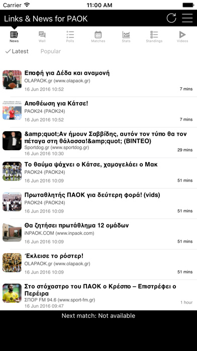 Links & News for PAOK screenshot one