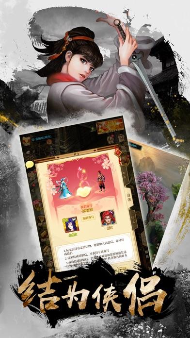 Screenshot for 铁血武林2-放置策略武侠手游 in China App Store