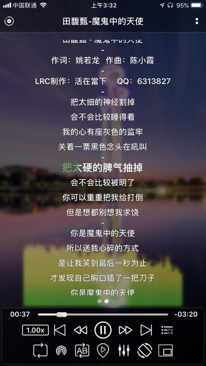 影音宝Pro