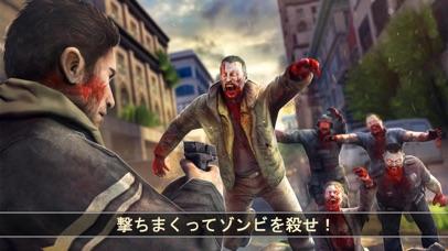 デッドトリガー2 ゾンビシューティング戦争のおすすめ画像2