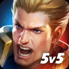 Activities of Arena of Valor