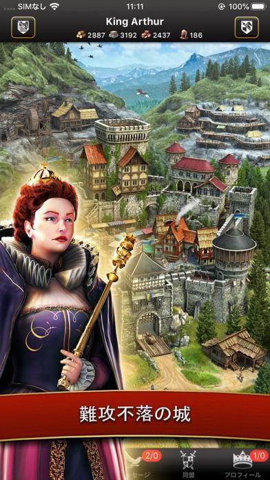 貴族達と騎士達Lords & Knights - MMOのおすすめ画像2