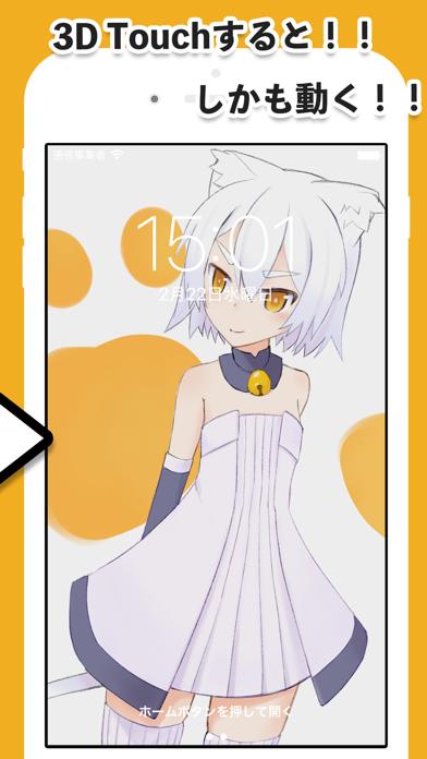 やは嫁ーアニメ壁紙作成 screenshot1