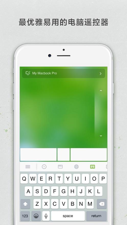 无线鼠标 PRO (Remote Mouse) App 截图