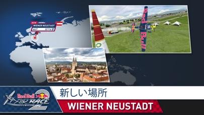 Red Bull Air Race 2のおすすめ画像2