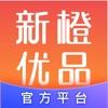 新橙优品-分期借款贷款借贷平台