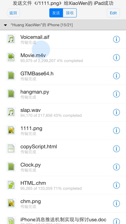 File Manager$ screenshot-3