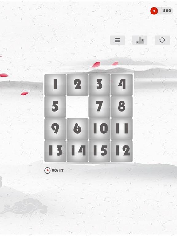 Simplicity Puzzle screenshot #2