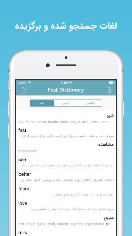 Fastdic - Fast Dictionary screenshot-3