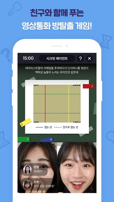 다운로드 WAVE - 잘 노는 영상톡, Talk & Play Android 용