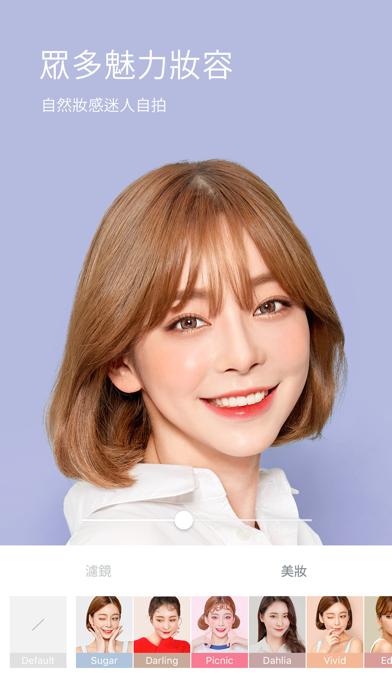 Screenshot for SODA - Natural Beauty Camera in Taiwan App Store