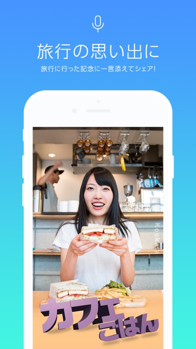 Screenshot for Koekata in United States App Store