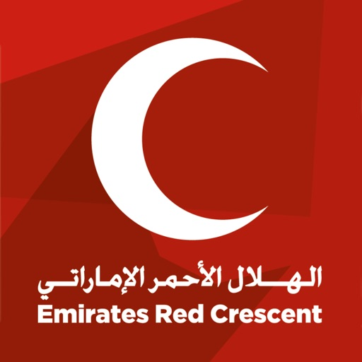 Emirates RC iOS App