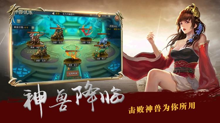 傲龙三国-策略卡牌放置类国战手游