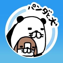 パンダと犬のワンダフルライフ