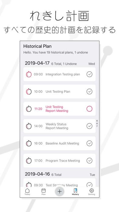 Today Task - カレンダータブ型ToDoリスト ScreenShot3