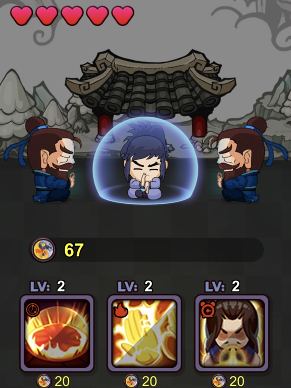 WuxiaWord-Martial World screenshot 3