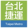 Taipei MRT Travel Guide