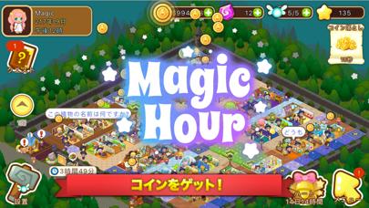 魔法学校物語 (Magic School Story)のおすすめ画像6