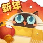 猫咪公寓-喵友日记