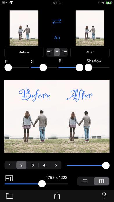 Before->After screenshot 2