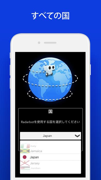 Radarbot Pro: スピードカメラ検知器のおすすめ画像7