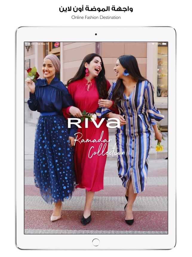 0c53c0975ba53  Riva Fashion ريڤا فاشن on the App Store
