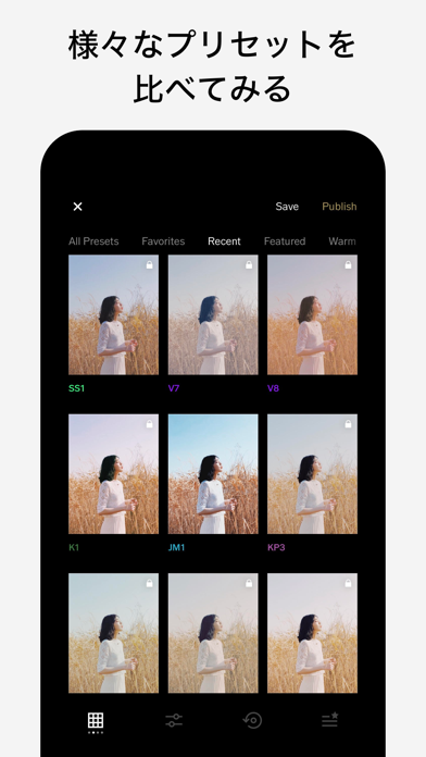 VSCO: 写真加工・動画編集アプリスクリーンショット