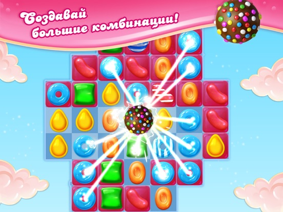 Candy Crush Jelly Saga для iPad