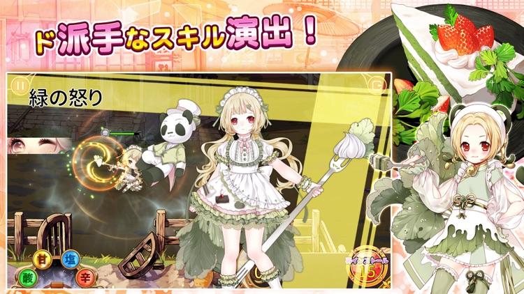 キュイディメ-料理擬人化カードRPG美少女のファンタジー物語 screenshot-4