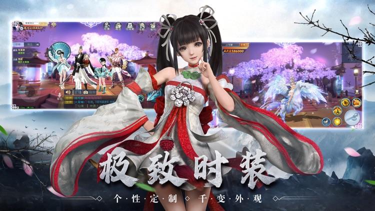 御龙诀-国风仙侠RPG动作手游 screenshot-4