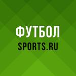 Футбол - результаты, новости на пк