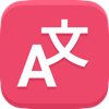Lingvanex Language Translator - NordicWise Limited