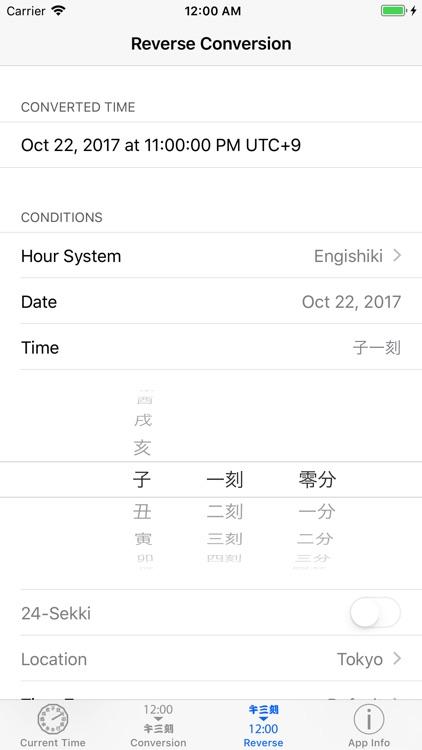 Old Japanese Clock screenshot-4