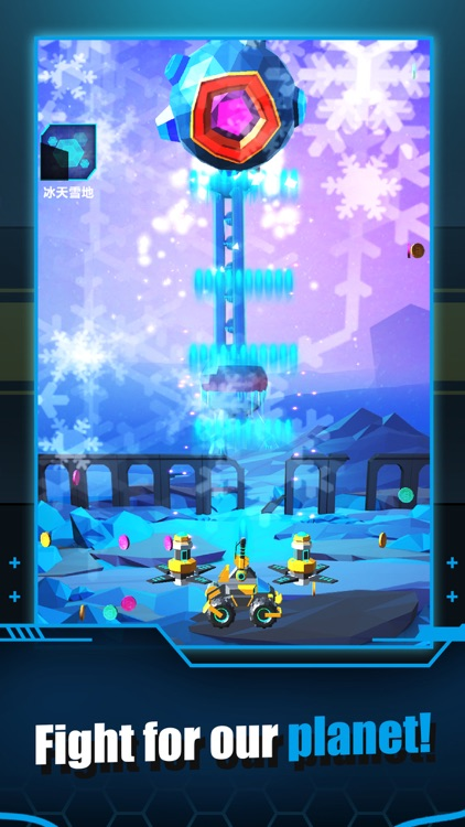 Meteor Blast! screenshot-3