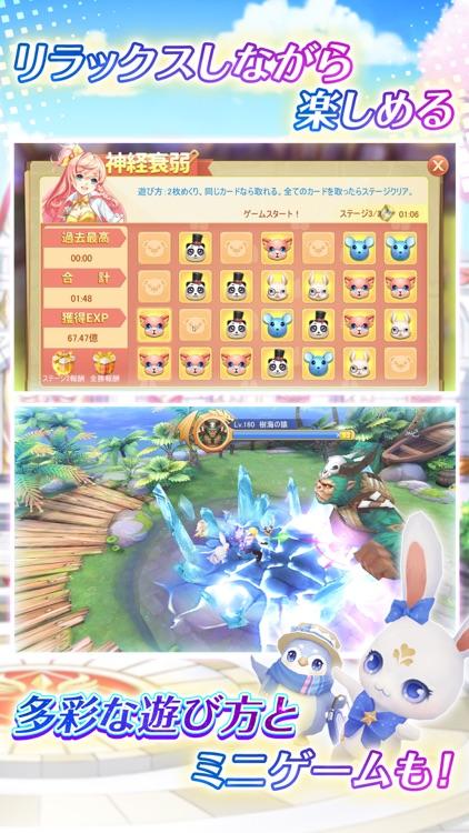 ユートピア・ゲート~双子の女神と未来へのつばさ~ screenshot-4