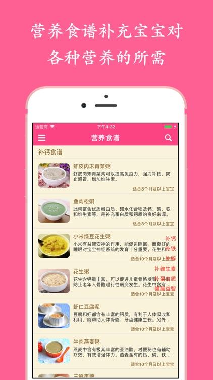 亲宝宝-柚宝宝巧虎视频乐园育苗通优苗 screenshot-3