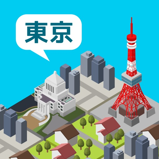 TokyoMaker - Puzzle × Town
